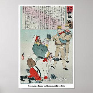 Rusia y Japón por Kobayashi, Kiyochika Póster