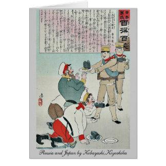 Rusia y Japón por Kobayashi, Kiyochika Tarjeta Pequeña