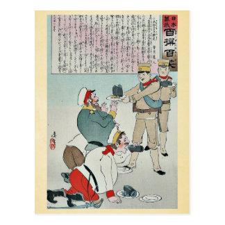 Rusia y Japón por Kobayashi, Kiyochika Tarjetas Postales