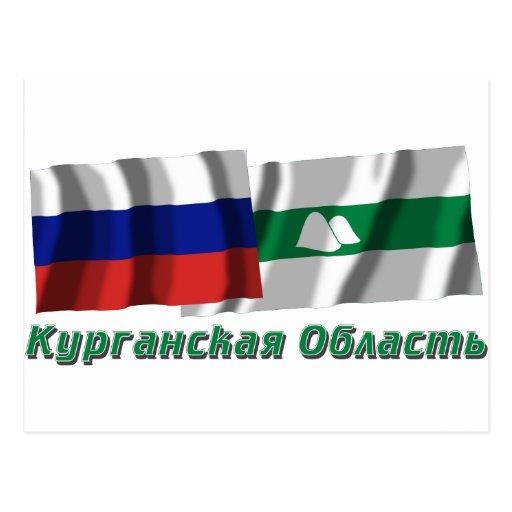 Rusia y Kurgan Oblast Tarjeta Postal