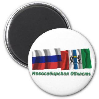 Rusia y Novosibirsk Oblast Imán Redondo 5 Cm