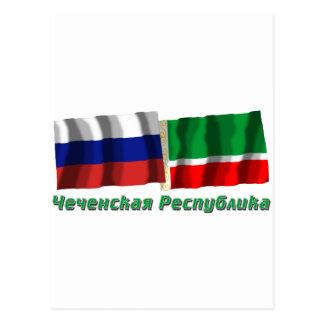 Rusia y república chechena tarjetas postales