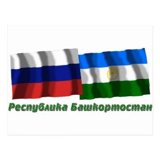 Rusia y república de Bashkortostan Tarjetas Postales