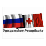 Rusia y república udmurta postales