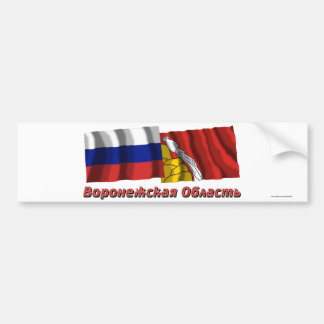 Rusia y Voronezh Oblast Etiqueta De Parachoque