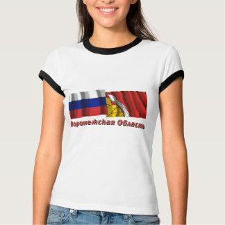 Rusia y Voronezh Oblast Camisetas