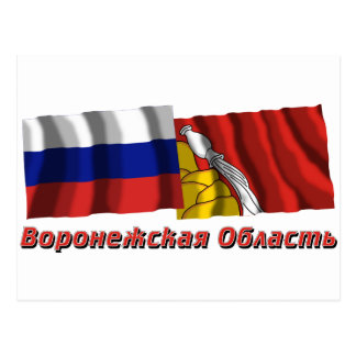Rusia y Voronezh Oblast Postal