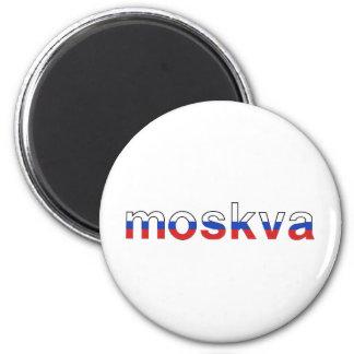 Rusian flag desgin fridge magnet