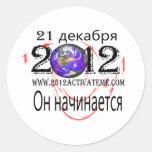ruso 2012 etiquetas redondas