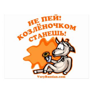 Ruso de consumición del chiste tarjetas postales