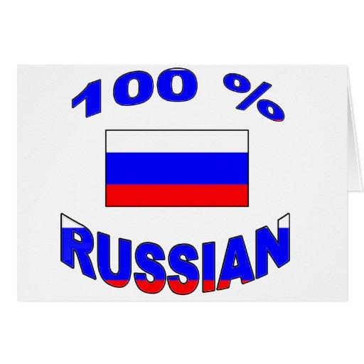 Ruso del 100% tarjeta de felicitación