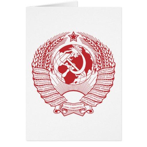 Ruso del vintage de la guirnalda del escudo de arm felicitación