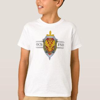 Ruso FSB Poleras