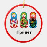 Ruso hola adiós ornamento de navidad