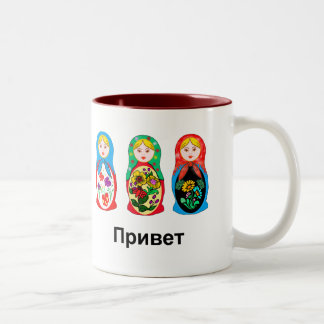 Ruso hola adiós taza