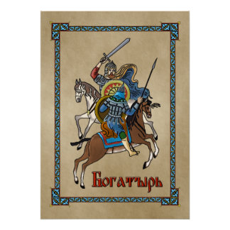 Ruso medieval Bogatyr Póster