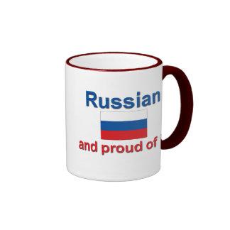 Ruso orgulloso taza de dos colores