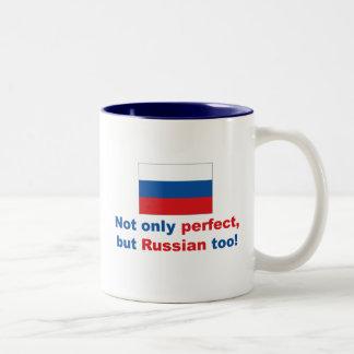 Ruso perfecto taza de dos tonos