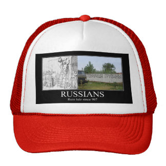Rusos-lulz Gorra