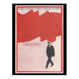 russ_poster.jpg_Propaganda Poster Postcard