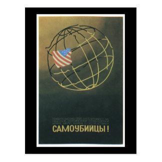 russ_poster_Propaganda Poster Postcard