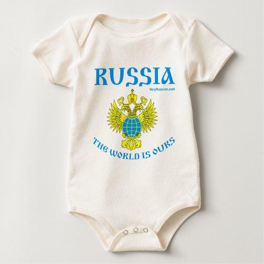 Russia Мир наш! Baby Bodysuit