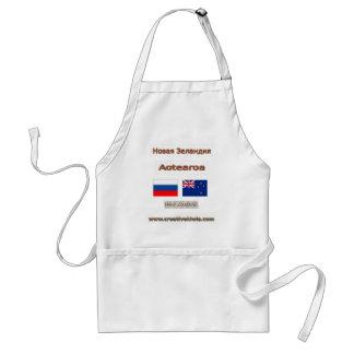 Russia Россия Новая Зеландия New Zealand Apron