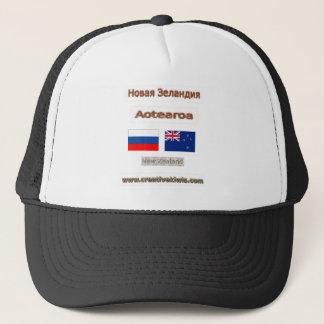 Russia, Россия, Новая Зеландия, New Zealand Trucker Hat