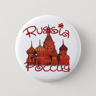 Russia Россия (with cathedral) Button