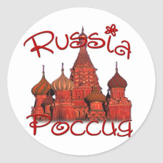 Russia Россия (with cathedral) Classic Round Sticker