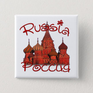 Russia Россия (with cathedral) Pinback Button