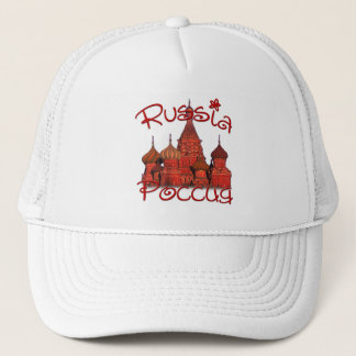 Russia Россия (with cathedral) Trucker Hat