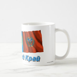 Russia and Altai Krai Classic White Coffee Mug