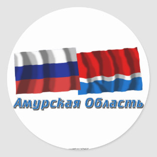 Russia and Amur Oblast Round Sticker