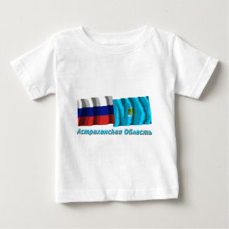 Russia and Astrakhan Oblast Baby T-Shirt