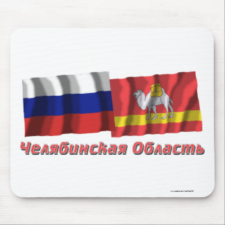 Russia and Chelyabinsk Oblast Mouse Pad
