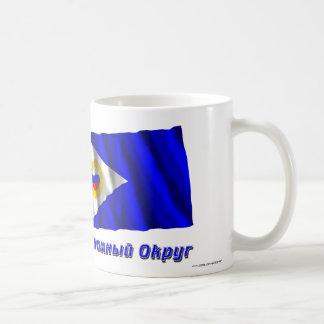 Russia and Chukotka Autonomous Okrug Classic White Coffee Mug