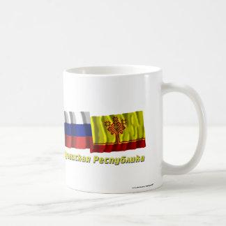Russia and Chuvash Republic Classic White Coffee Mug