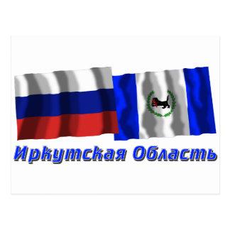 Russia and Irkutsk Oblast Postcard