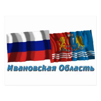 Russia and Ivanovo Oblast Postcards