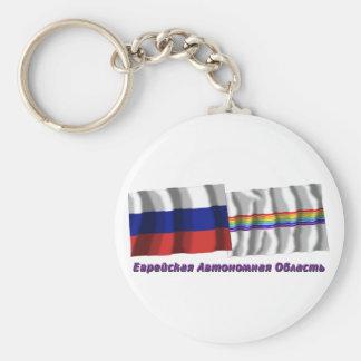 Russia and Jewish Autonomous Oblast Basic Round Button Keychain