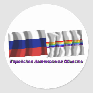 Russia and Jewish Autonomous Oblast Classic Round Sticker