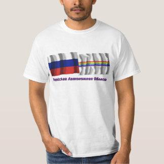 Russia and Jewish Autonomous Oblast T-Shirt