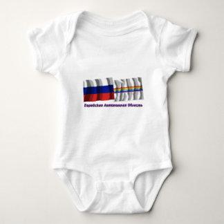 Russia and Jewish Autonomous Oblast Shirts