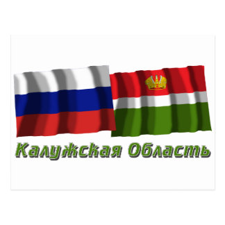 Russia and Kaluga Oblast Postcards