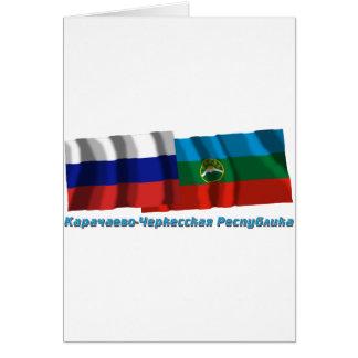 Russia and Karachay-Cherkess Republic Card