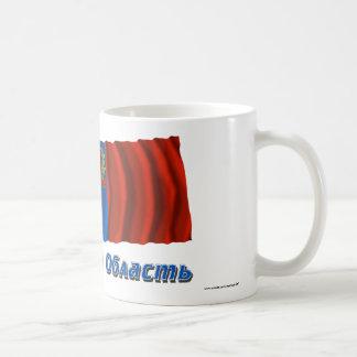 Russia and Kemerovo Oblast Classic White Coffee Mug