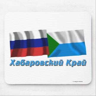 Russia and Khabarovsk Krai Mouse Pad