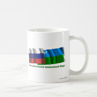 Russia and Khantia-Mansi Autonomous Okrug Classic White Coffee Mug