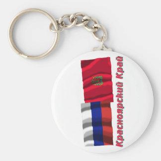 Russia and Krasnoyarsk Krai Basic Round Button Keychain